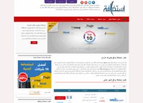 estdafa-hosting.com