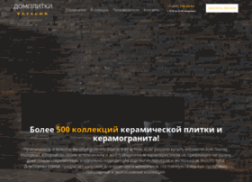 estelar.ru