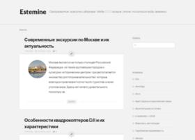 estemine.com