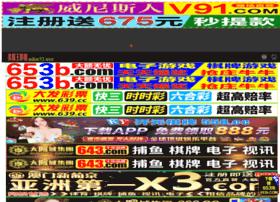 estetikmobilya.com