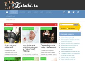 estetki.ru