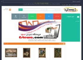 estewa.com