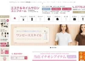 esthe-uniform.com