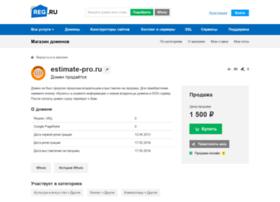 estimate-pro.ru