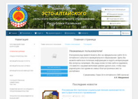 esto-altay.ru