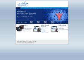 estore.mubasher.net