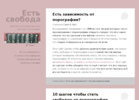 estsvoboda.ru