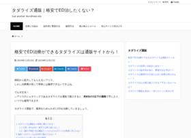 estudicercle.com