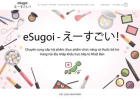 esugoi.com