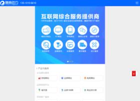 esung.net