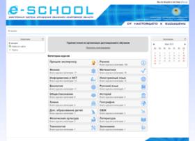 esuo.kuz-edu.ru