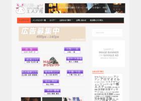 esute-nagoya.com