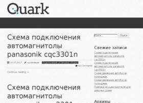 esvera.ru