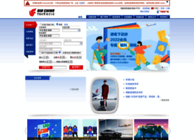 et.airchina.com.cn