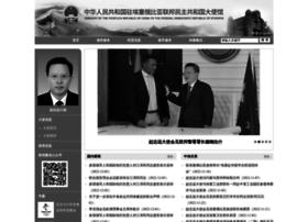 et.china-embassy.org