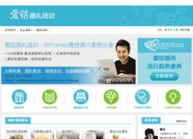et.ijie.com