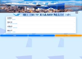 et.xiamenair.com