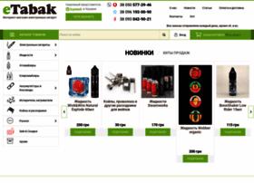 etabak.com.ua