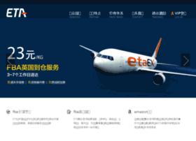 etaex.com