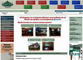 etag.com.ua