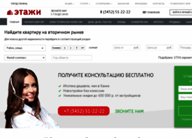 etagi.com