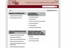 etaiwannews.com
