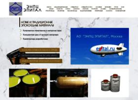 etal.ru