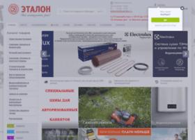 etalon48.ru