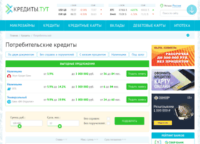 etaloncredit.ru