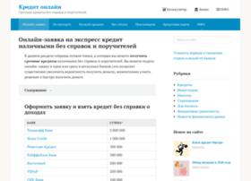 etalonpiter.ru