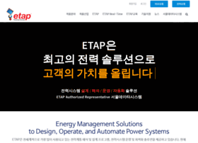 etap.co.kr