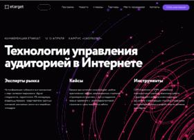 etarget.ru