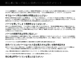 etcc2013.com