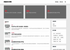 etcis.com