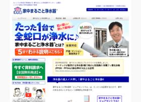 etec.jp