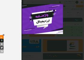 etehadieh.org