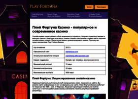 etelien.ru