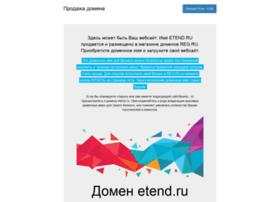 etend.ru