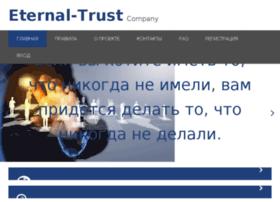 eternal-trust.ru