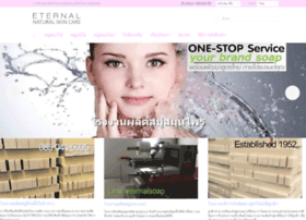 eternalsoap.com