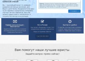 eternium-guild.ru