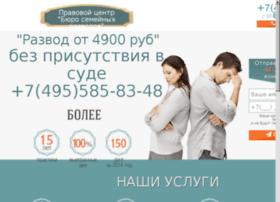eternocompany.ru