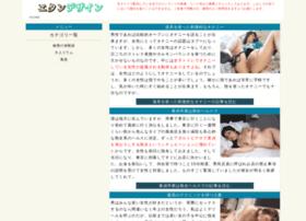 ethaidesign.com