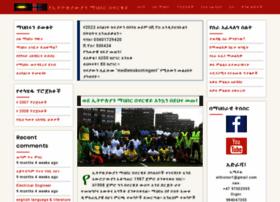 ethionorway.org