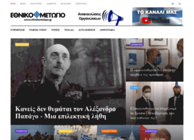 ethnikometopo.gr