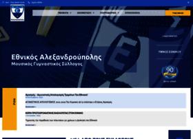 ethnikos-mgs.gr