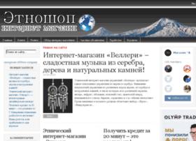 ethnoshop.org