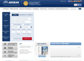 eticket.aegeanair.com