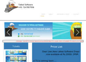 eticketsoftware.in