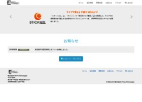 etimestech.jp